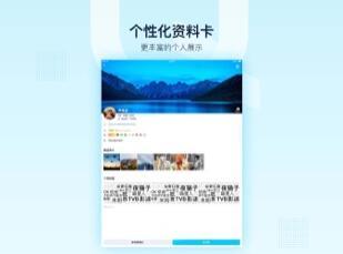 腾讯QQ截图4