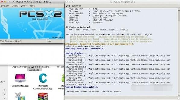 PCSX2模拟器截图2