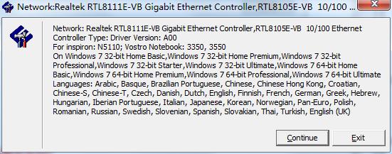 Realtek瑞昱RTL8111/RTL8168系列网卡驱动截图