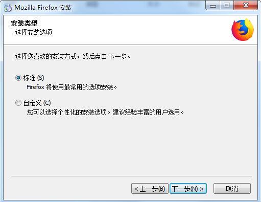 Firefox企业版截图