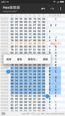 mt管理器电脑版截图4