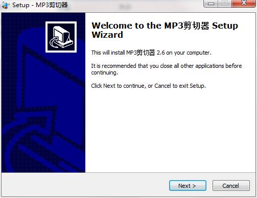 无敌MP3剪切器截图