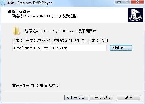 Rcysoft Any DVD Player Pro截图