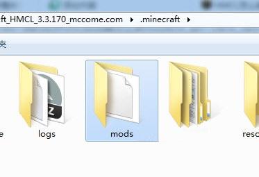 MOD文件夹