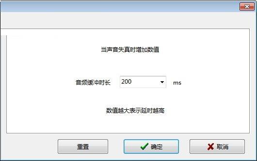 频段分析 1.0 绿色免费版