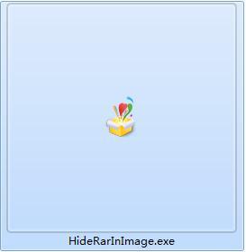 圖片中隱藏rar文件軟件截圖
