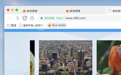 360安全浏览器截图1
