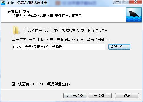 免费AVI格式转换器截图