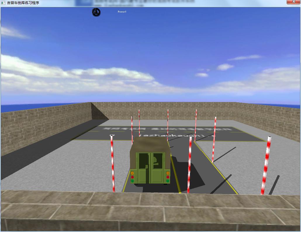 机动车驾驶员科目二三维教学模拟系统截图2