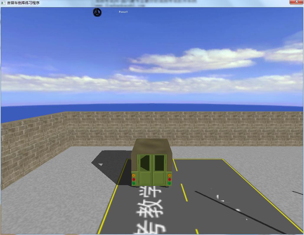 机动车驾驶员科目二三维教学模拟系统截图