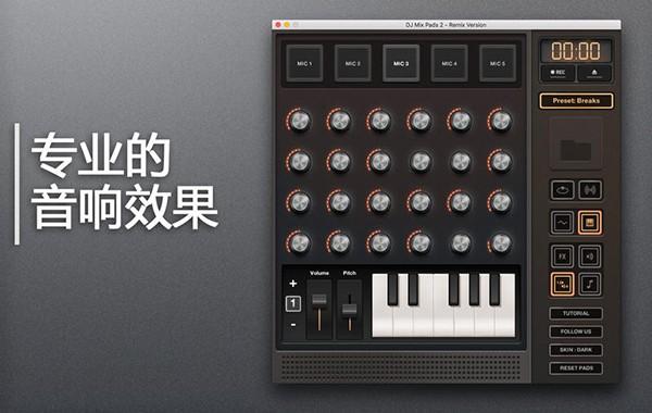 DJ打碟机截图2