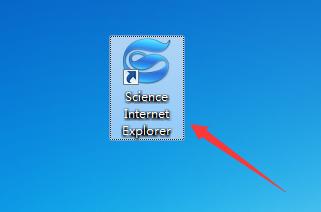 数苑科学浏览器 ScienceIE截图