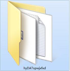 宏宇DAT视频文件修复向导截图