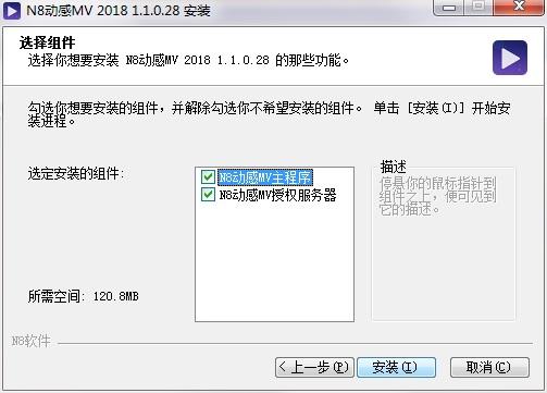 N8动感MV截图
