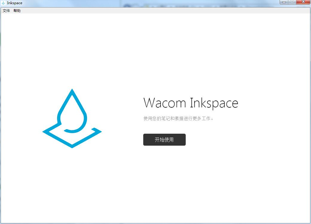 Wacom Inkspace