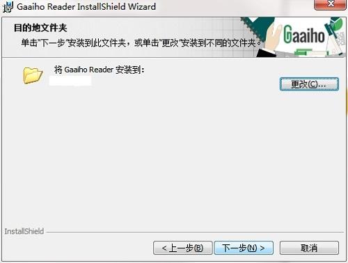 PDF文电通阅读器截图