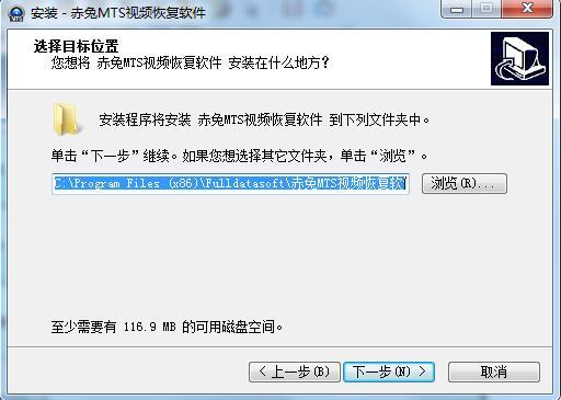 赤兔MTS视频恢复软件截图