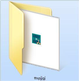 天图视频剪辑工具截图