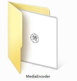 MediaEncoder截图