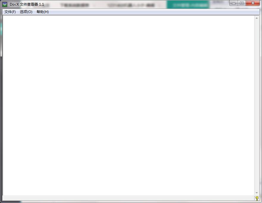 Docx文件查看器截图