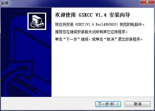 GSKCC截图