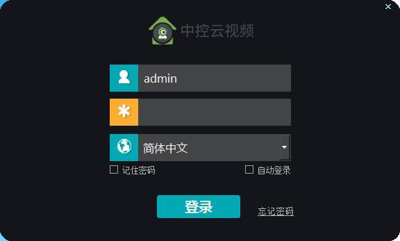ZKTeco VMS中控云视频截图