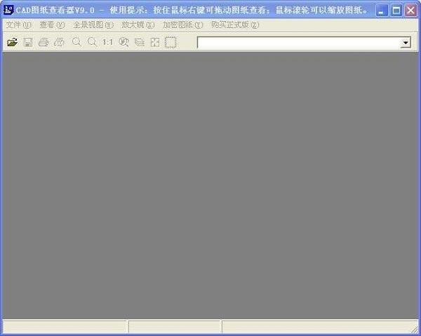 CAD图纸查看器截图1
