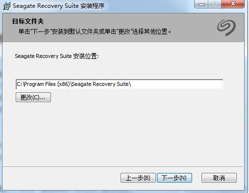 希捷数据恢复软件截图