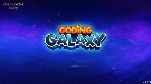 Coding Galaxy截图1