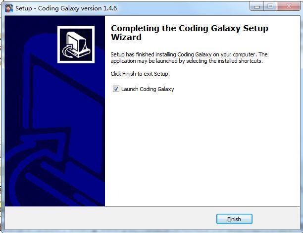 Coding Galaxy截图