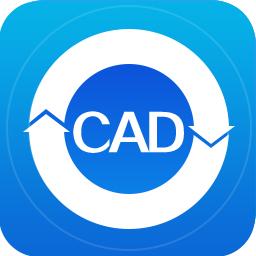 風云CAD轉換器