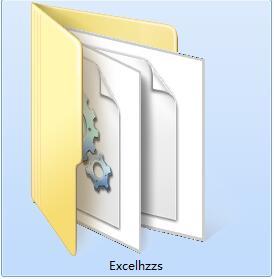 Excel汇总助手截图