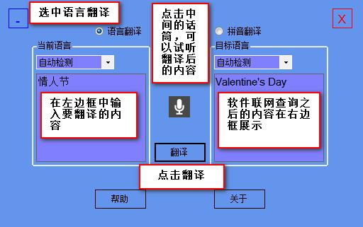毛豆翻译截图1