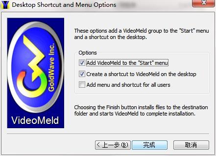 VideoMeld截图