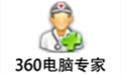 360电脑专家段首LOGO