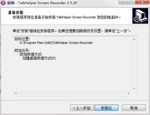 TalkHelper Screen Recorderz截图