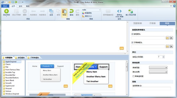 Easy Button and Menu Maker Pro