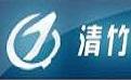清竹服务器安全管理工具段首LOGO