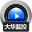 赤兔大华监控视频恢复