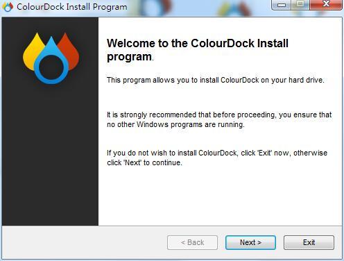 ColourDock截图