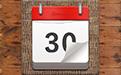 2014年日历表格段首LOGO