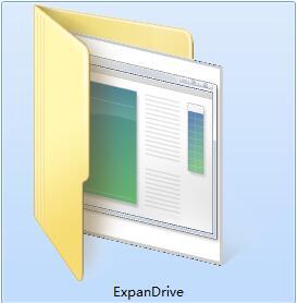ExpanDrive截图