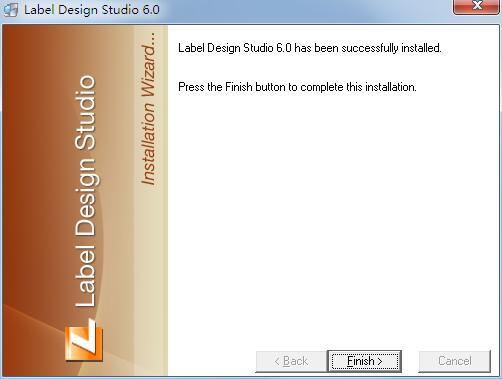 Label Design Studio截图