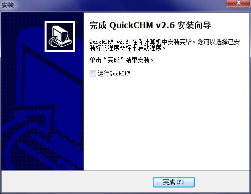 QuickCHM截图