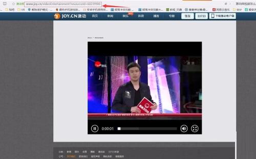 激动网视频下载(xmlbar)截图
