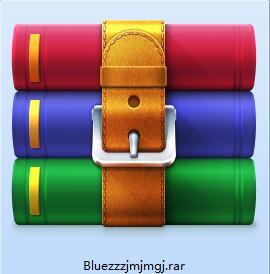 Bluezzz加密解密工具截图