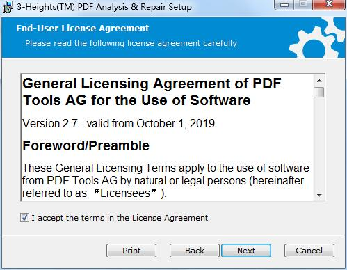3 Heights PDF Desktop Repair Tool截图