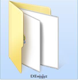 EXE文件一键加验证截图