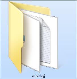 文件批量替换工具截图