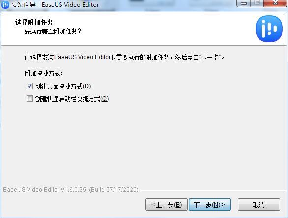 EaseUS Video Editor截图